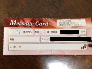 20120929_1.jpg